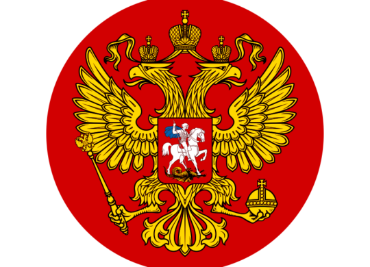 gosnyj-gerb-rossijskoj-federacii-v-kruge